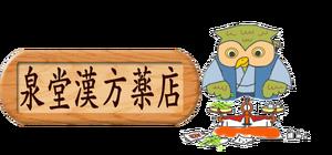 横浜漢方薬.com