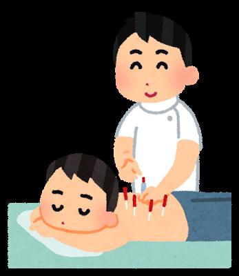 鍼灸治療によるがん治療のサポート